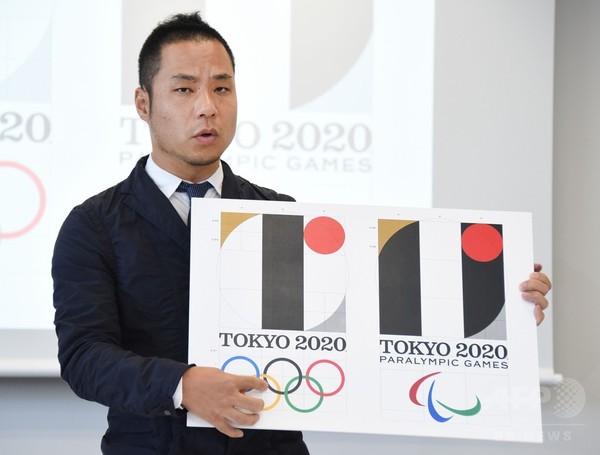 東京五輪エンブレムの盗作は「事実無根」―デザイナー佐野氏が会見