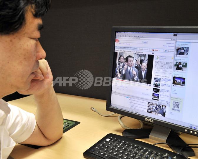 「インターネット時代」に慎重に向かう日本の選挙運動