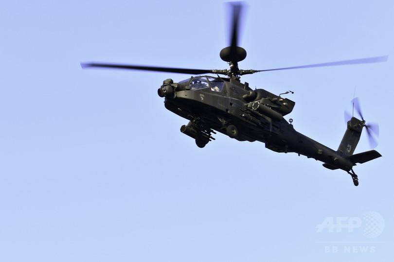 米軍機がまた事故、攻撃ヘリ「アパッチ」墜落で兵士2人死亡
