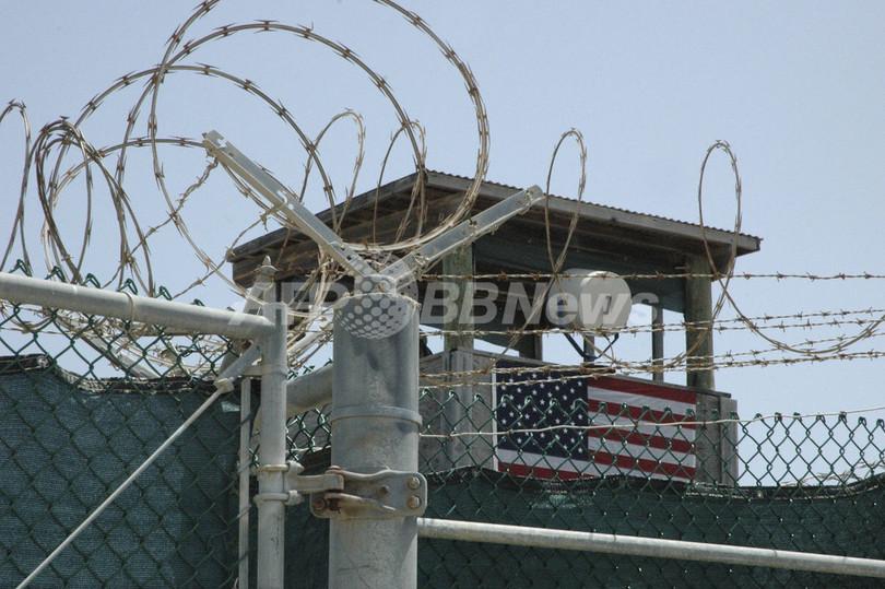 グアンタナモ米軍基地内の収容施...