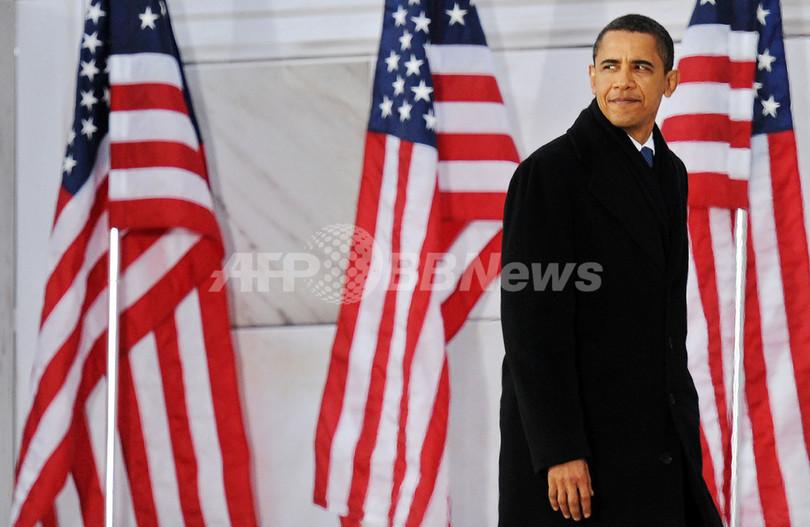 「オバマ氏は4年後も大統領選で勝利する」 、ミャンマーの占星術師