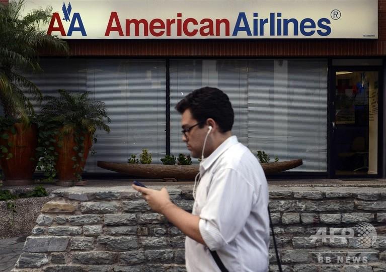 アメリカン航空、ベネズエラへの運航を一時停止