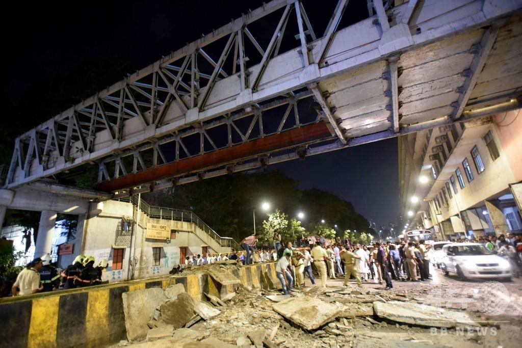 インド・ムンバイで歩道橋が崩落、6人死亡