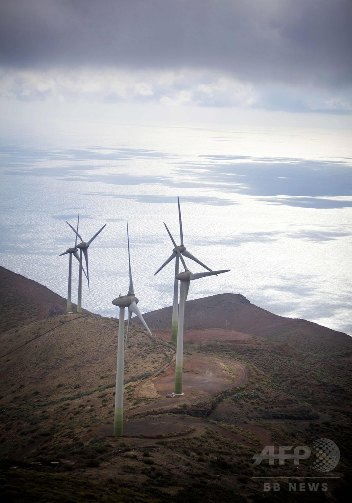 スペインのエル・イエロ島、再生エネで注目 100%自給目指す