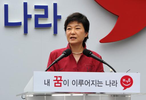朴槿恵氏が韓国大統領選に出馬表明