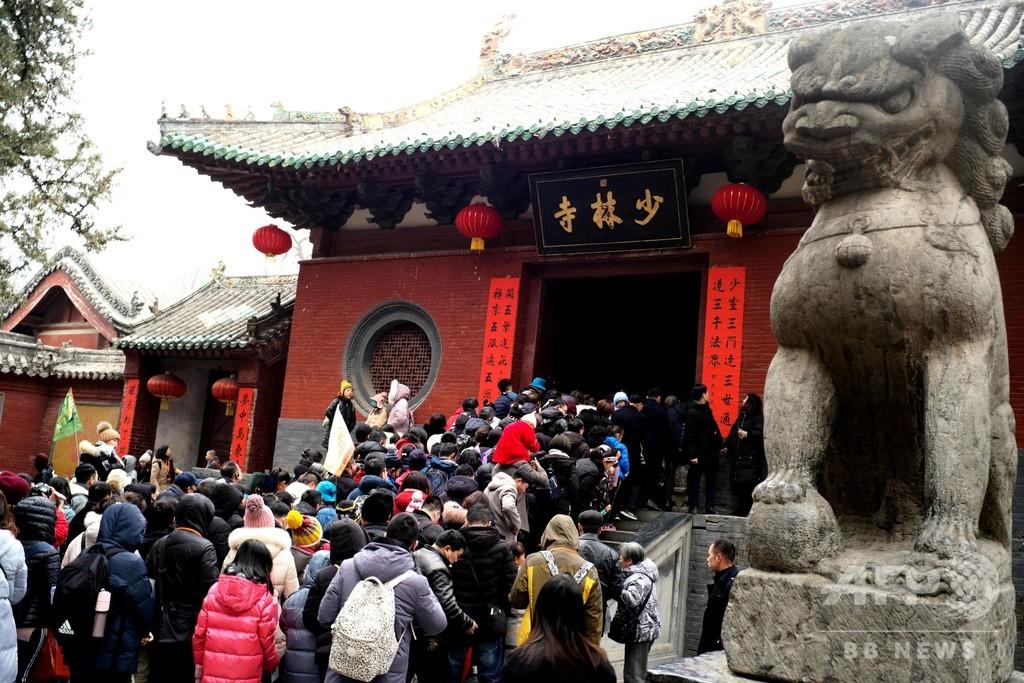 鄭州の少林寺へ日本連盟が40年ぶり訪問