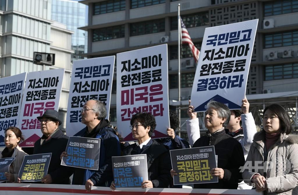 韓国大統領府、GSOMIA終了の通告停止を発表