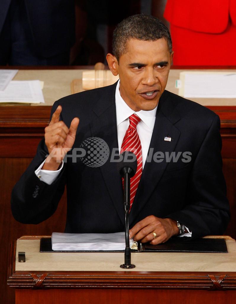 オバマ大統領、医療保険改革で異例の演説