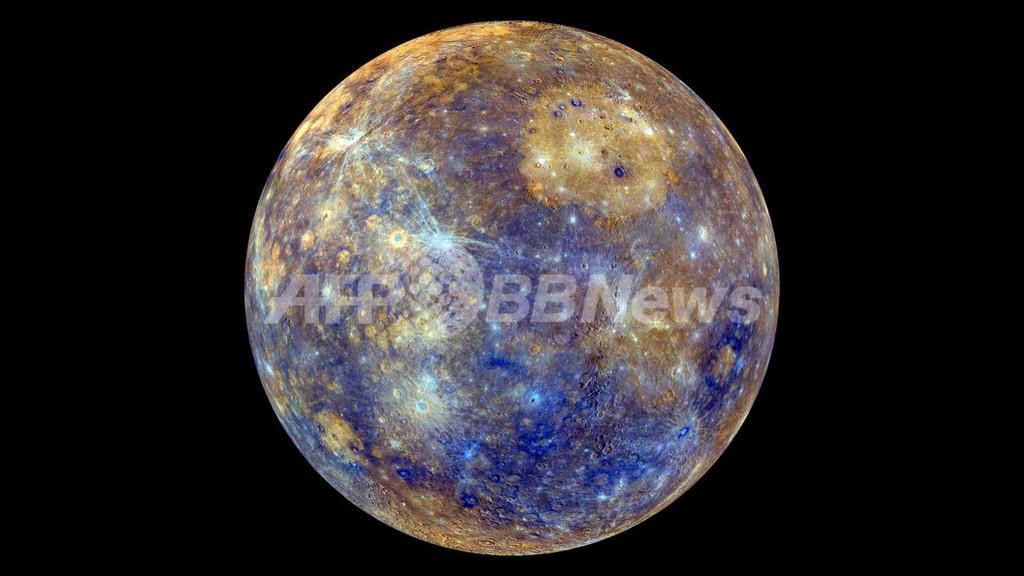 水星、地表の違いあらわに NASA