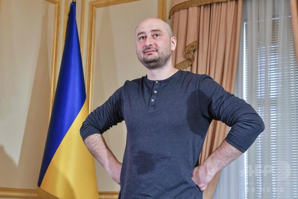 「ブタの血を使った」 偽装暗殺のロシア人記者 作戦の詳細語る