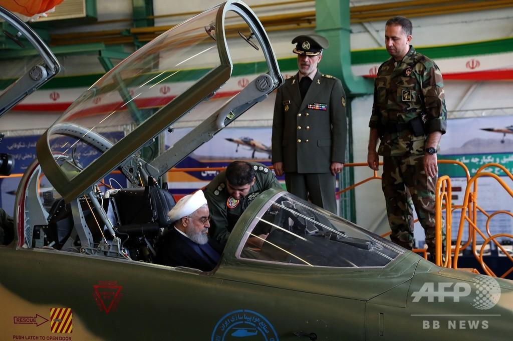 イラン、初の国産戦闘機「コウサル」公開