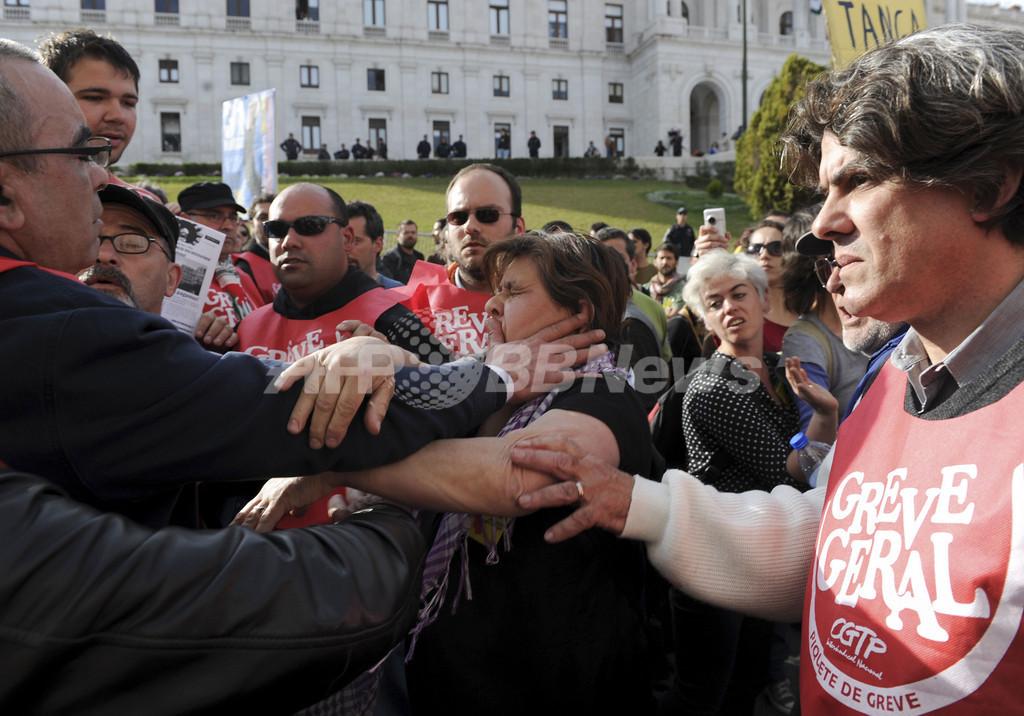 ポルトガルでゼネスト、緊縮策に抗議