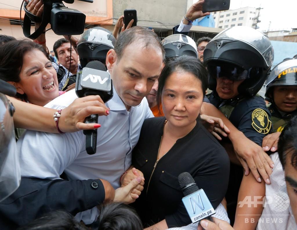 ケイコ・フジモリ氏、不正献金疑惑で再び身柄拘束 ペルー