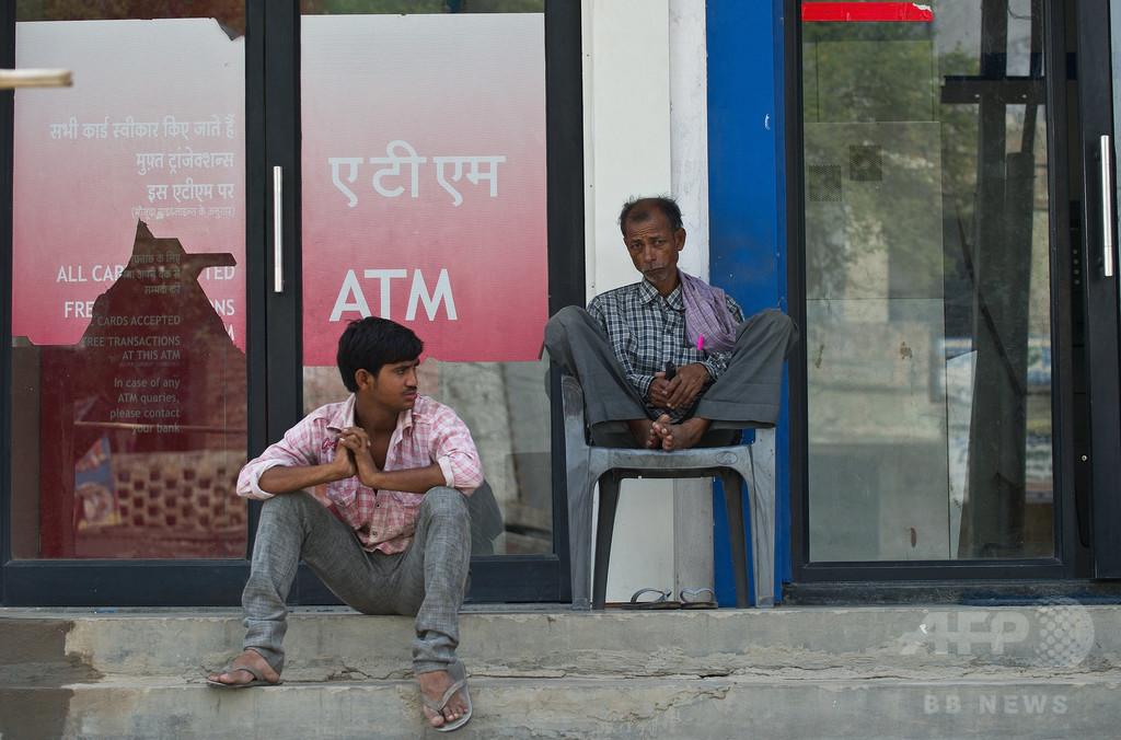 インドのATM、3分の1が稼働せず 中央銀行調査