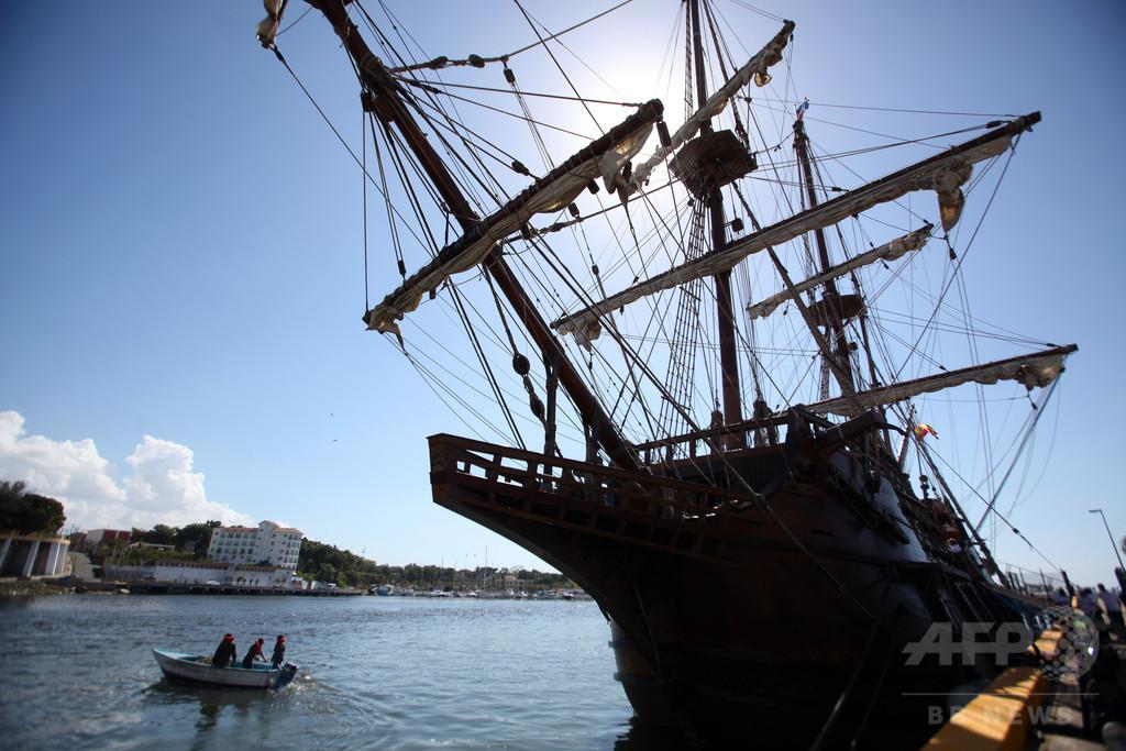 米の宝探し一家、18世紀のスペイン船から金の聖体箱を発見
