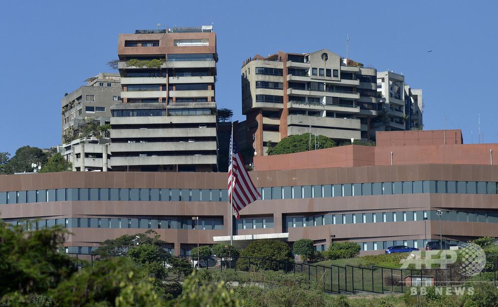 米国務省、在ベネズエラ大使館の外交職員引き揚げへ
