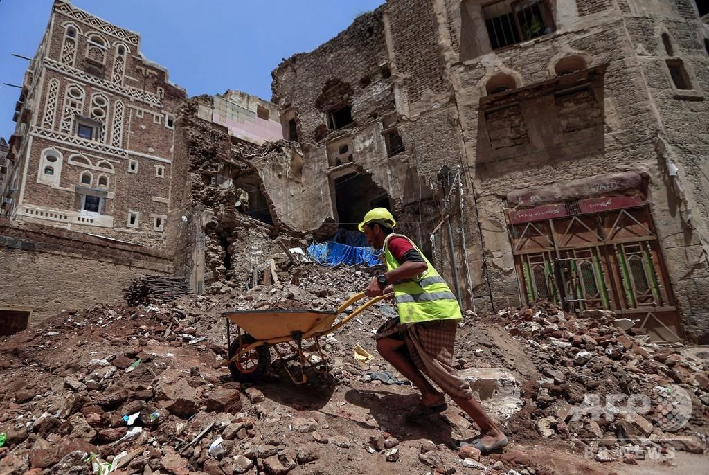爆撃の次は洪水被害…「消えていく」世界遺産 イエメン旧市街