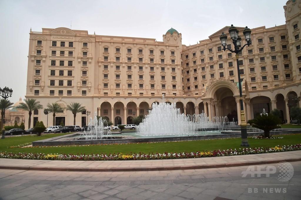 サウジ王子ら収容の高級ホテル、営業再開へ 重要人物らは既に釈放か