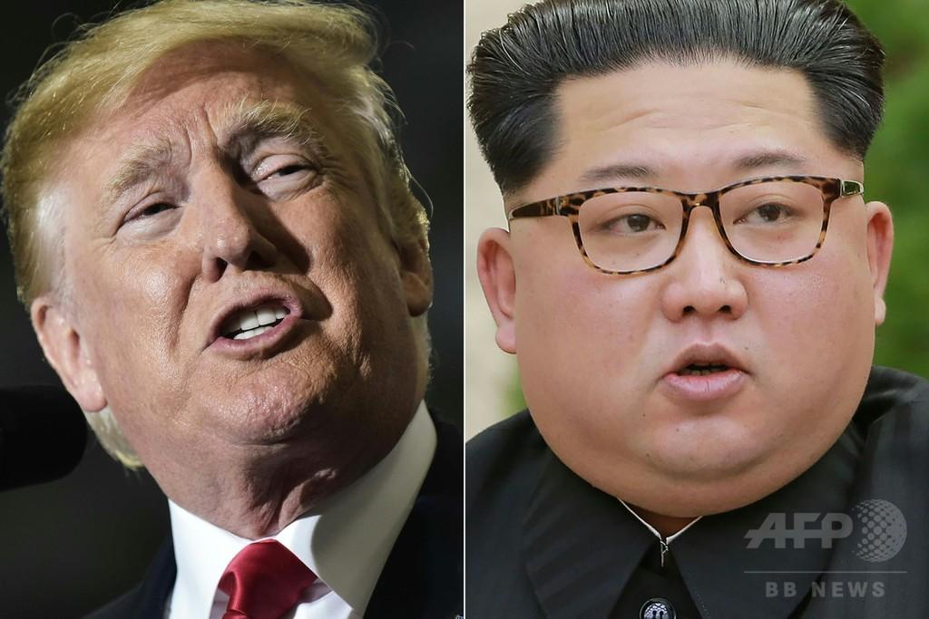 米朝首脳会談中止の理由は「北朝鮮側の相次ぐ約束違反」 米政府高官