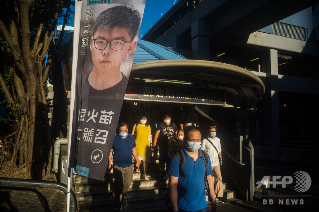 周庭氏ら香港活動家4人、民主派団体を脱退
