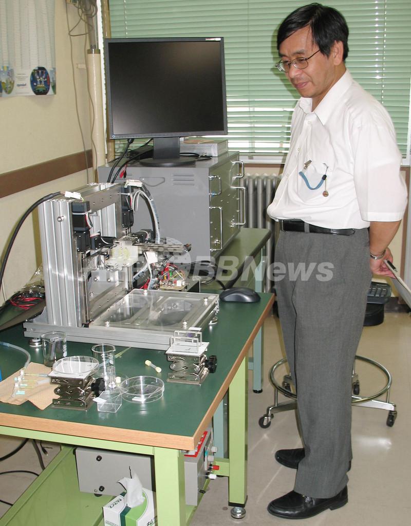 プリンターから心臓作製へ、富山大・中村教授の挑戦
