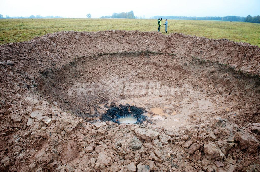 ラトビアにいん石が落下してクレーターが!実は「でっちあげ」
