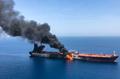 タンカー攻撃はイランが実行 米国務長官が見解