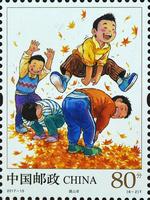 子ども時代が懐かしい、レトロな特別切手を発行 中国