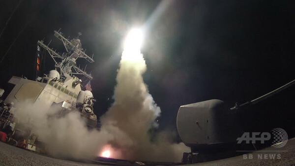 米ミサイル攻撃、シリア可動機の2割破壊 化学兵器あえて狙わず