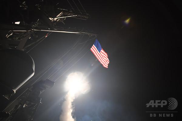 ロシア、米国のシリア攻撃を非難 米ロ関係に「相当なダメージ」
