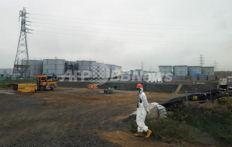 高濃度汚染水300トン、タンクから漏えい 福島第1原発
