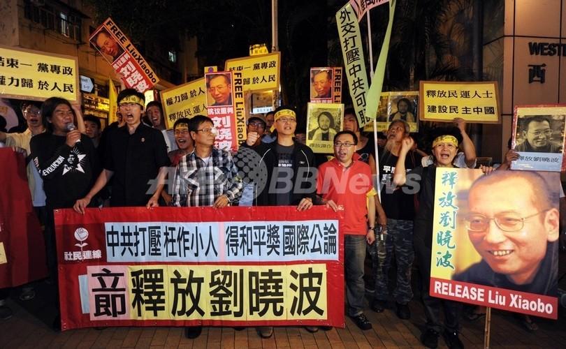 中国、ノルウェー大使に抗議 劉氏へのノーベル平和賞めぐり