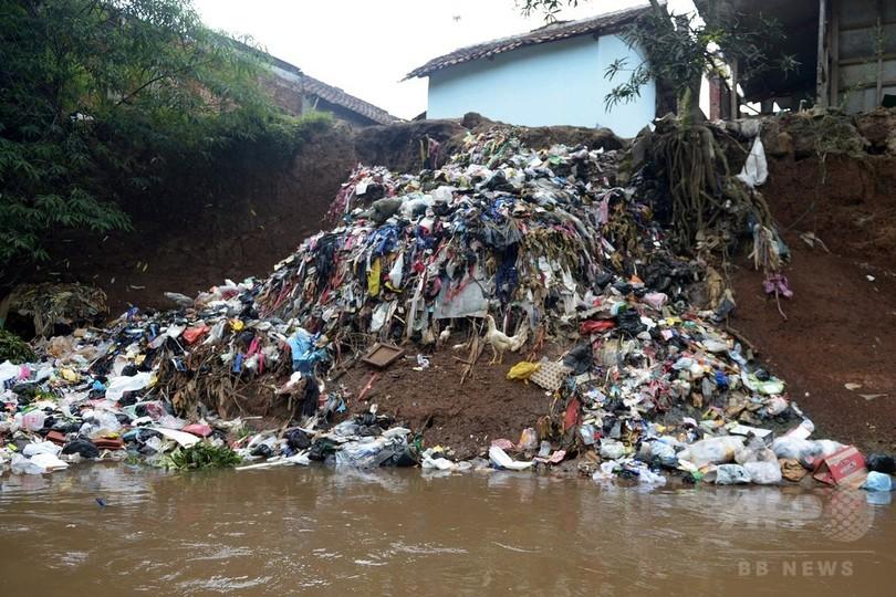 「世界で最も汚染された川」 水質改善に本腰 インドネシア
