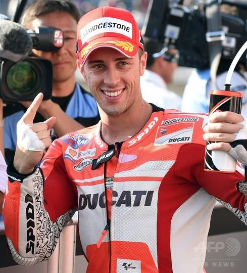ドビツィオーソが日本GPポールポジション獲得