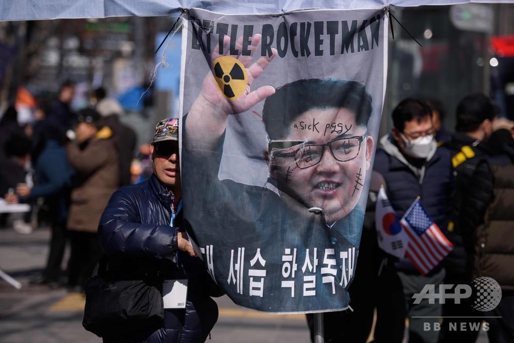 韓国ソウルで親米保守派が反北朝鮮デモ、米朝首脳会談を前に