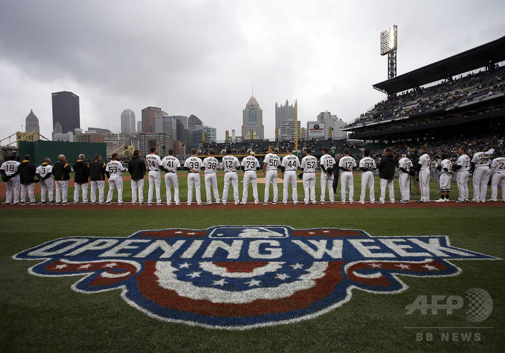 MLB全30球団、2018シーズンは同時開幕 68年以来50年ぶり