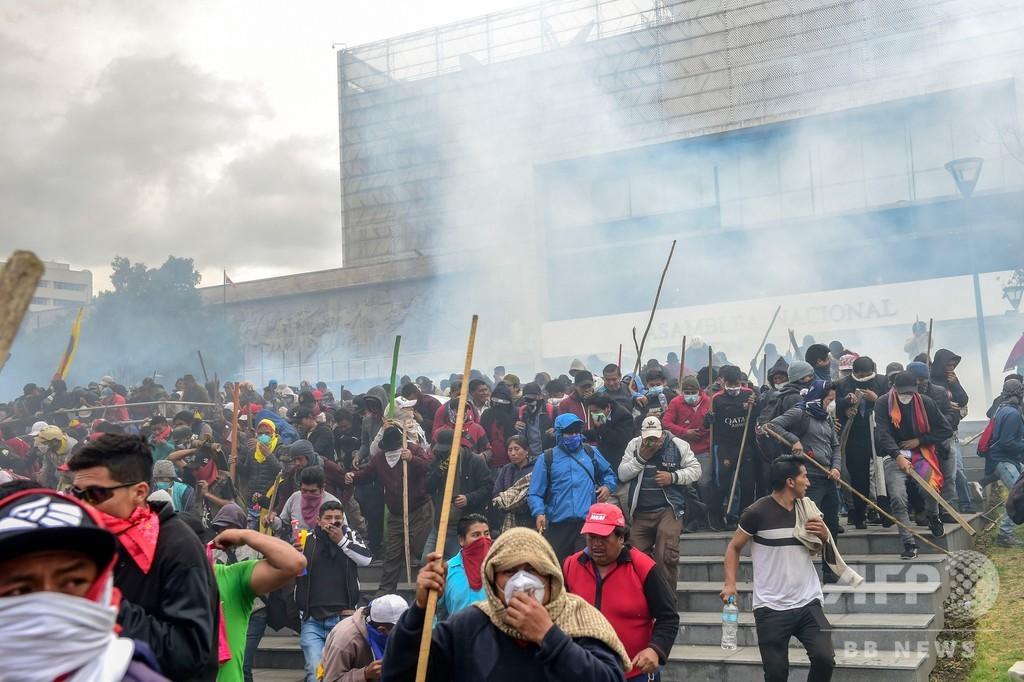 警察と衝突、議会に乱入 燃料高騰抗議デモさらに激化 エクアドル