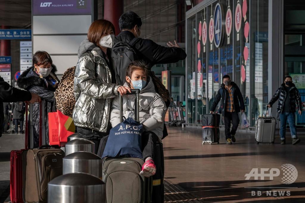中国の学校、新学期開始を延期 新型ウイルスの流行受け