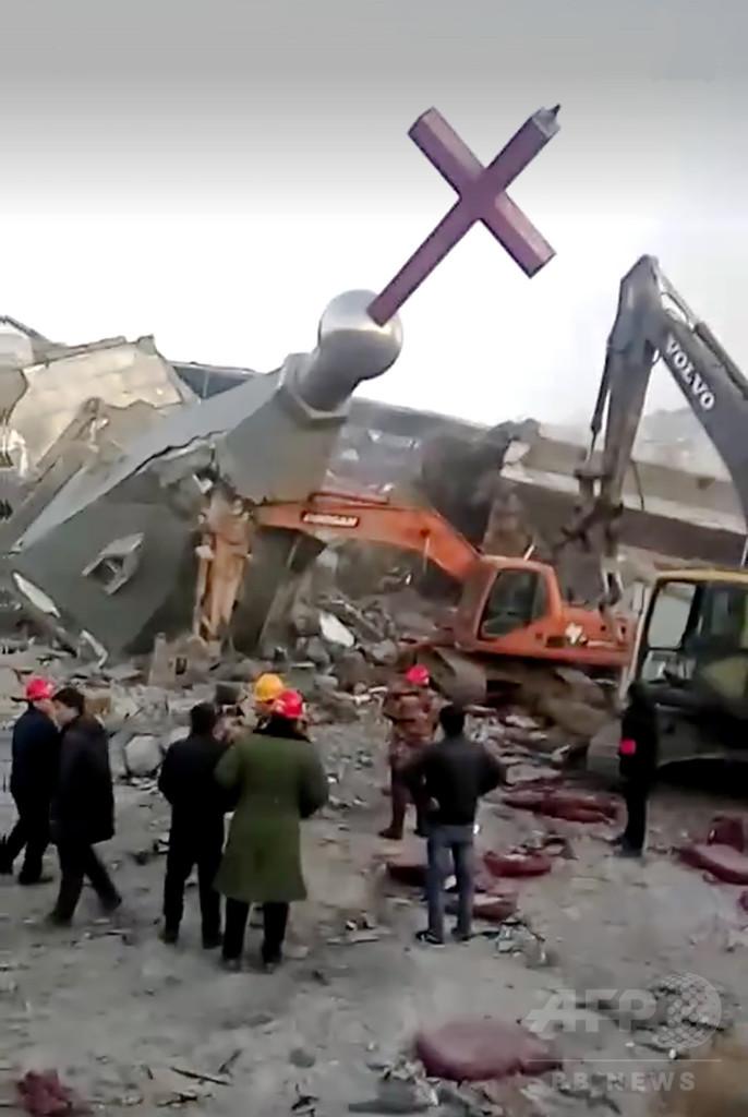 中国当局、キリスト教会取り壊す 「違法建築」理由に