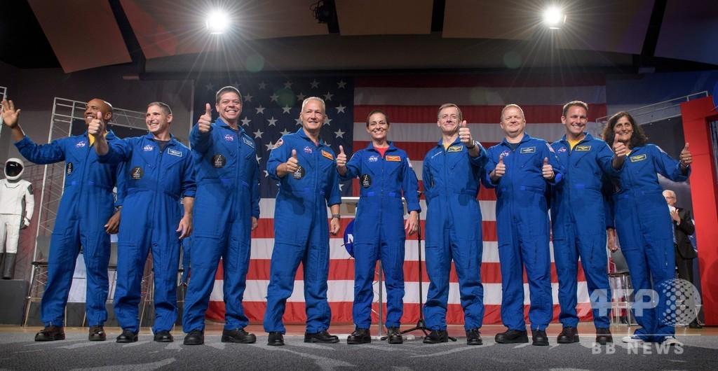 NASA、民間宇宙船搭乗の宇宙飛行士9人を発表 来年にも初の有人試験飛行