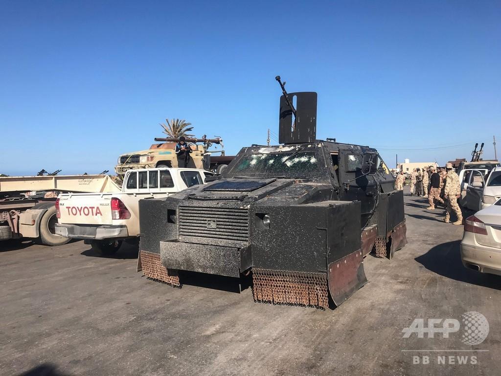 リビア、民兵組織が空爆開始 統一政府も反攻を宣言