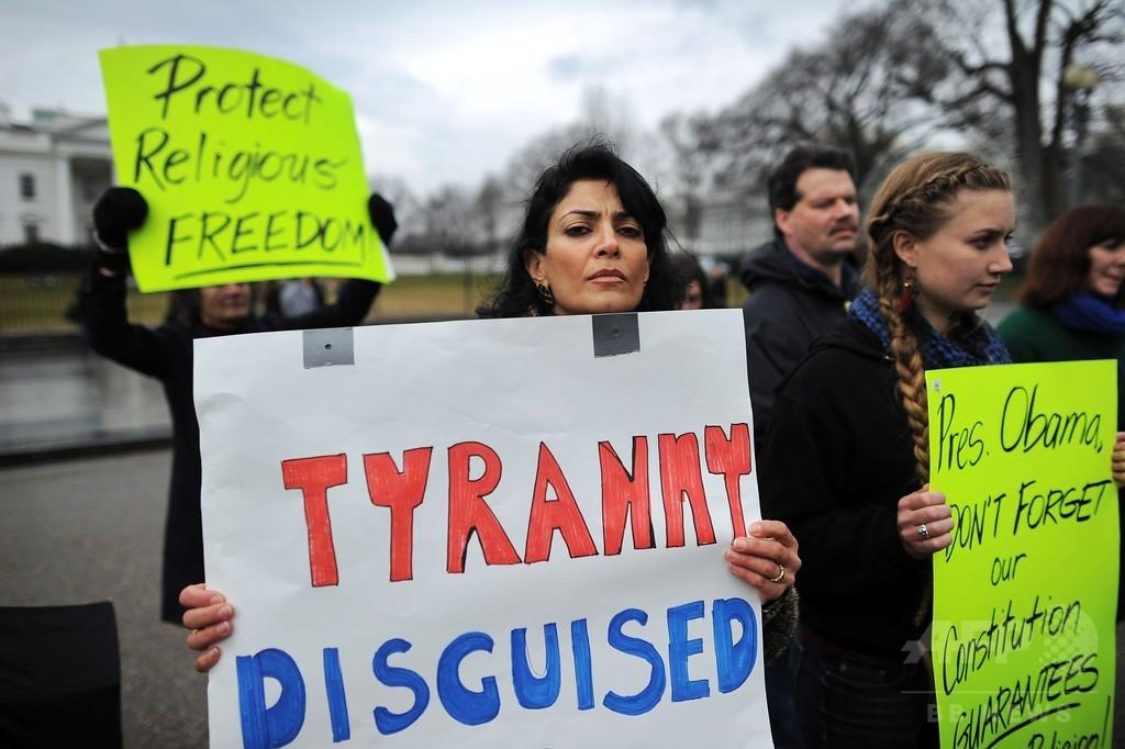 トランプ政権、オバマケアの避妊費用支払い規定を撤廃