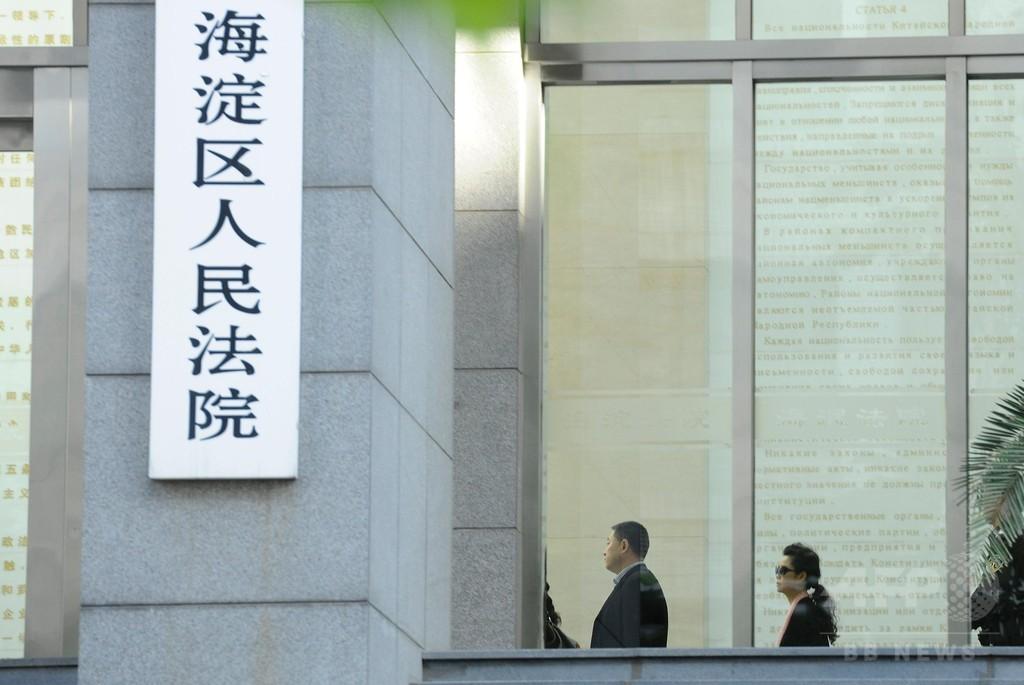 母から相続の家8400万円で売り、父の扶養費を拒み拘留 北京