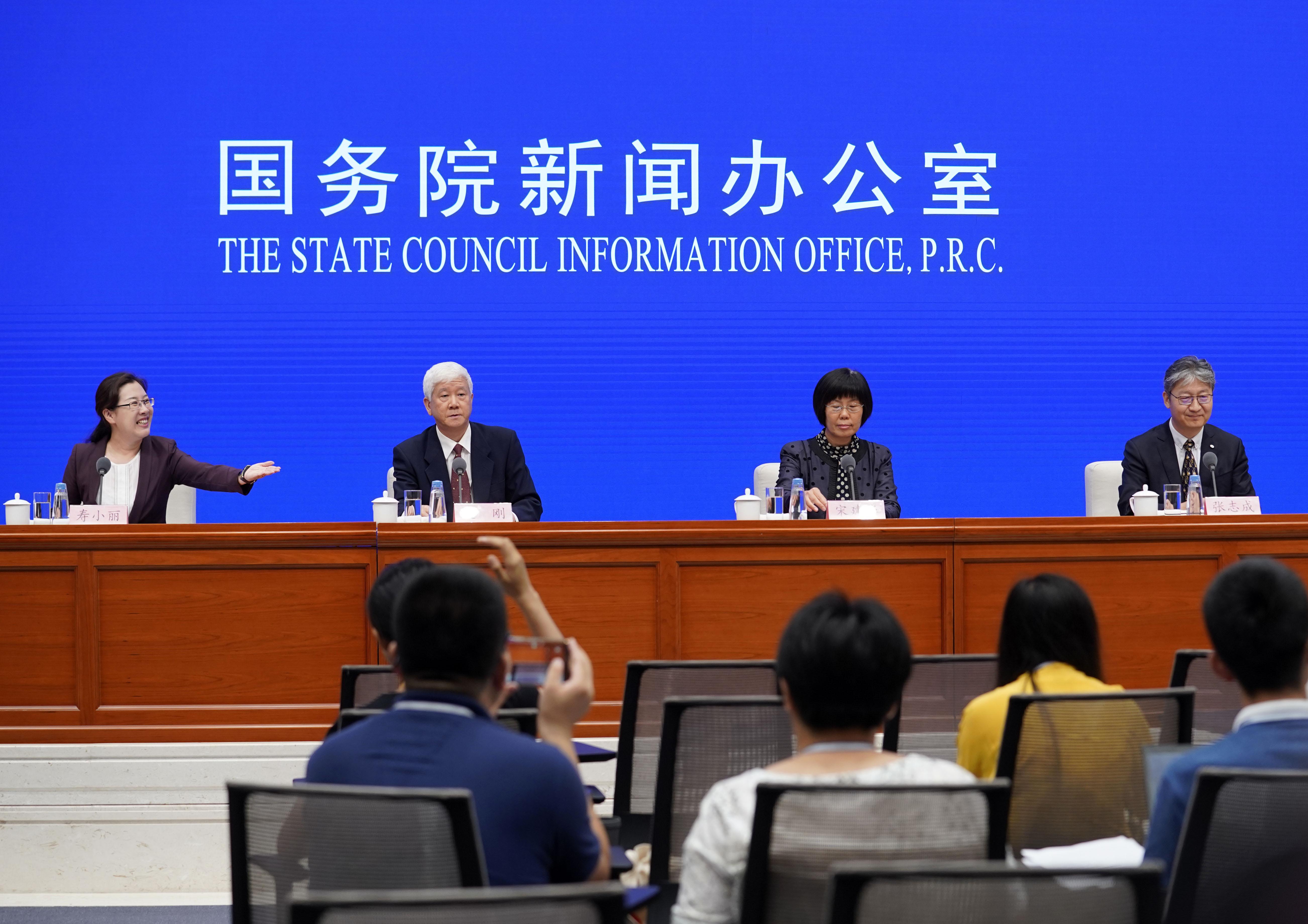 中国、海外知的財産権紛争対応指導センター設立 企業をサポート
