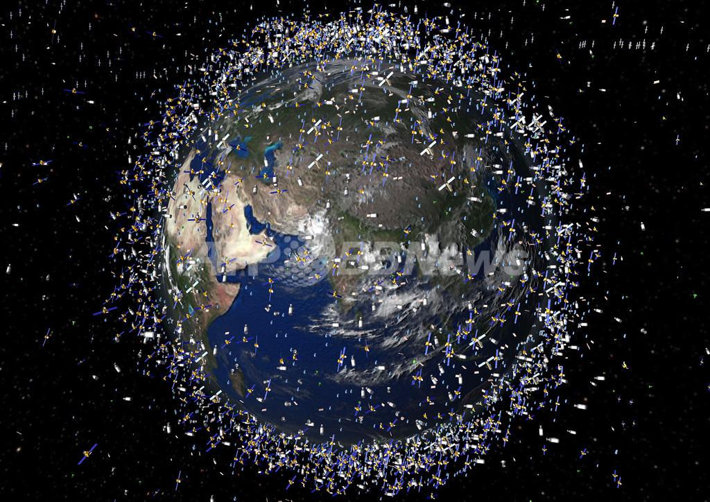 米露の通信衛星が衝突、大量の宇宙ごみが発生