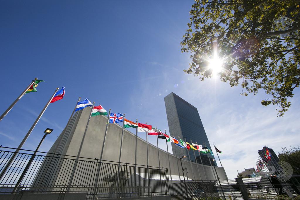 国連職員、児童ポルノや殺害脅迫などで解雇