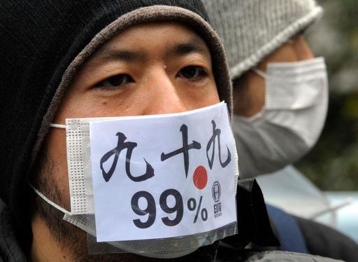 格差をなくす世界一斉行動の日、東京でもデモ行進