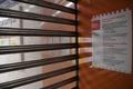 カタルーニャでゼネスト、州都バルセロナの観光名所も閉鎖