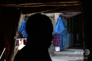 性行為を捉えた動画に登場?既婚の女性警官を逮捕 アフガニスタン