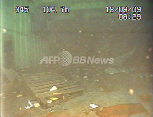 国際ニュース:AFPBB News海底に沈むフェリー、トンガ沖沈没事故